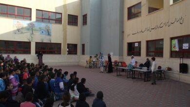 """Photo of فعاليات """"الاخر هو انا"""" في مدرسة النجاح الابتدائية"""