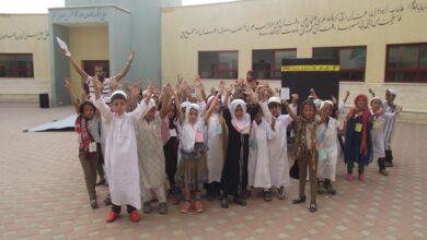 Photo of مدرسة النجاح الابتدائية عرعرة النقب تحتفل بعيد الأضحى المبارك.