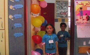 Photo of مدرسة النجاح الابتدائية عرعرة النقب تستقبل البراعم الجديدة من طلاب البساتين.