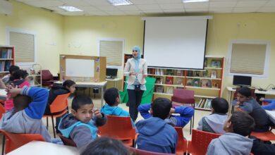 Photo of مدرسة النجاح الابتدائية تستضيف الدكتورة هيفاء مجادلة في محاضرة حول أهميّة القراءة والمطالعة.