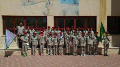 Photo of تدشين فرقة الكشافة لمدرسة النجاح الابتدائية.