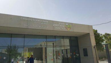 Photo of مدرسة النجاح تنظم رحلة تعليمية إلى متحف العلوم والتكنولوجيا.